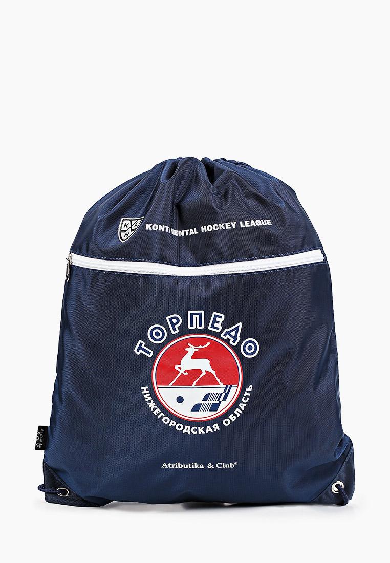 Спортивный рюкзак Atributika & Club™ 28237