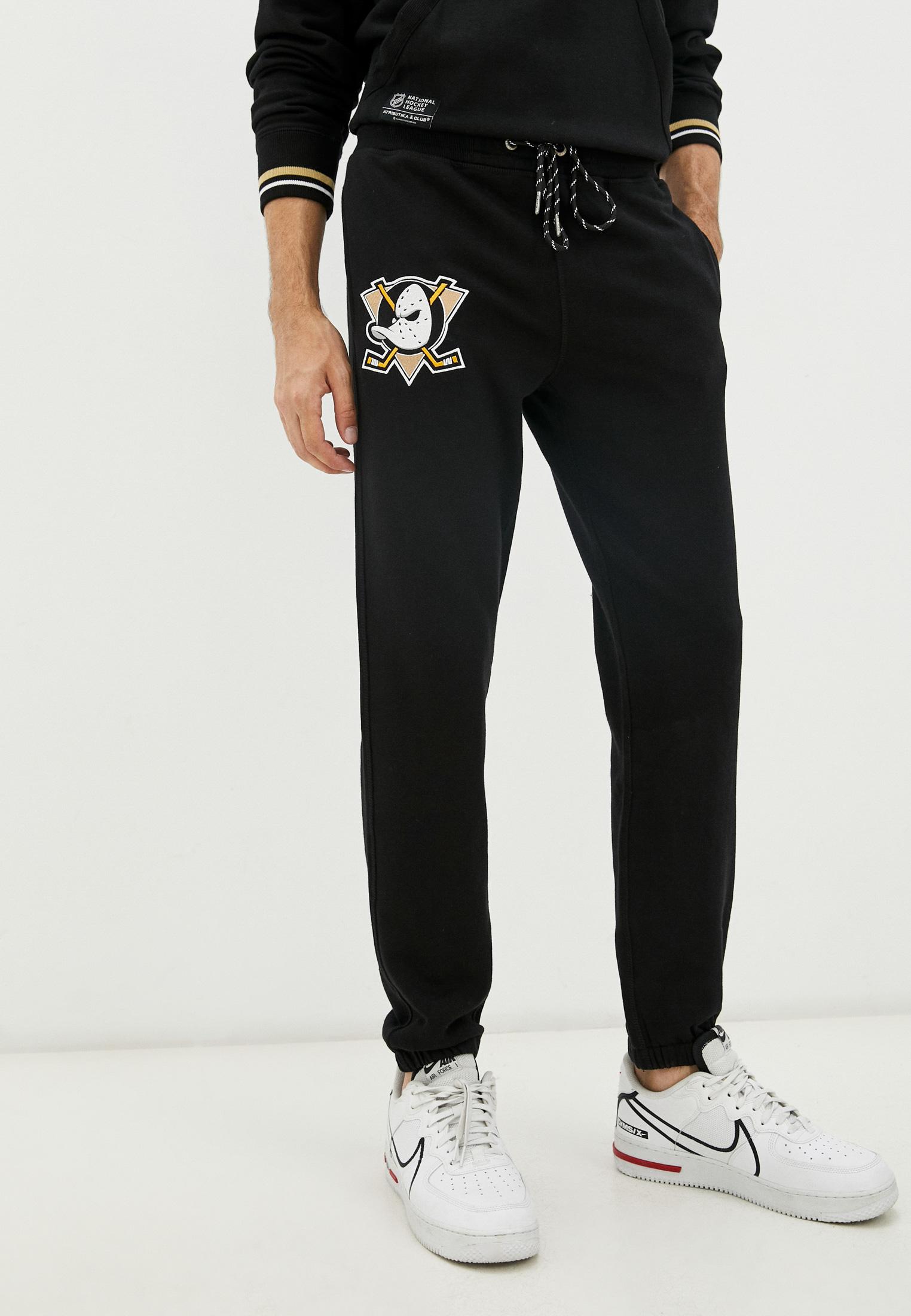 Мужские спортивные брюки Atributika & Club™ 46240