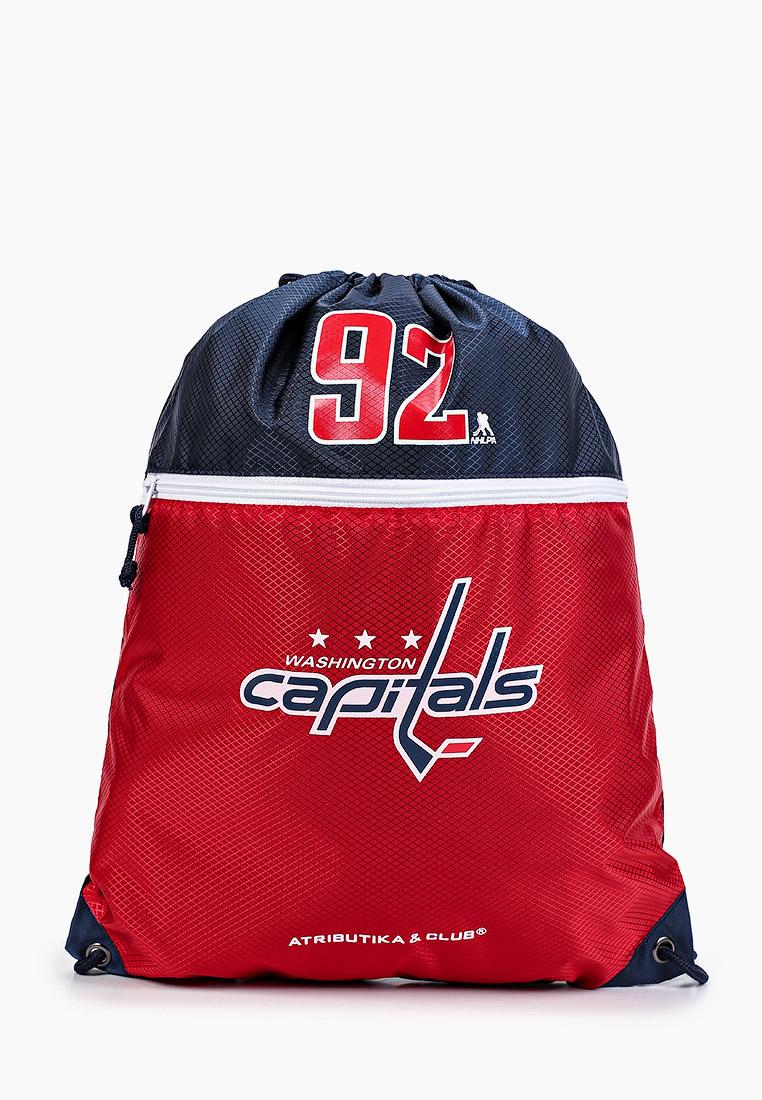 Спортивный рюкзак Atributika & Club™ 58165