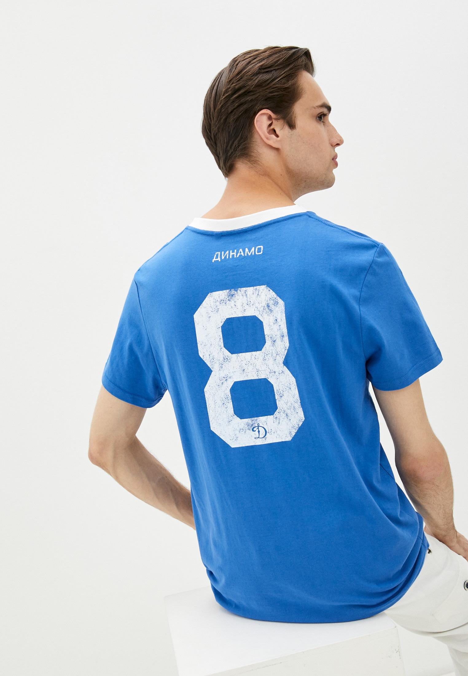 Футболка Atributika & Club™ 831870