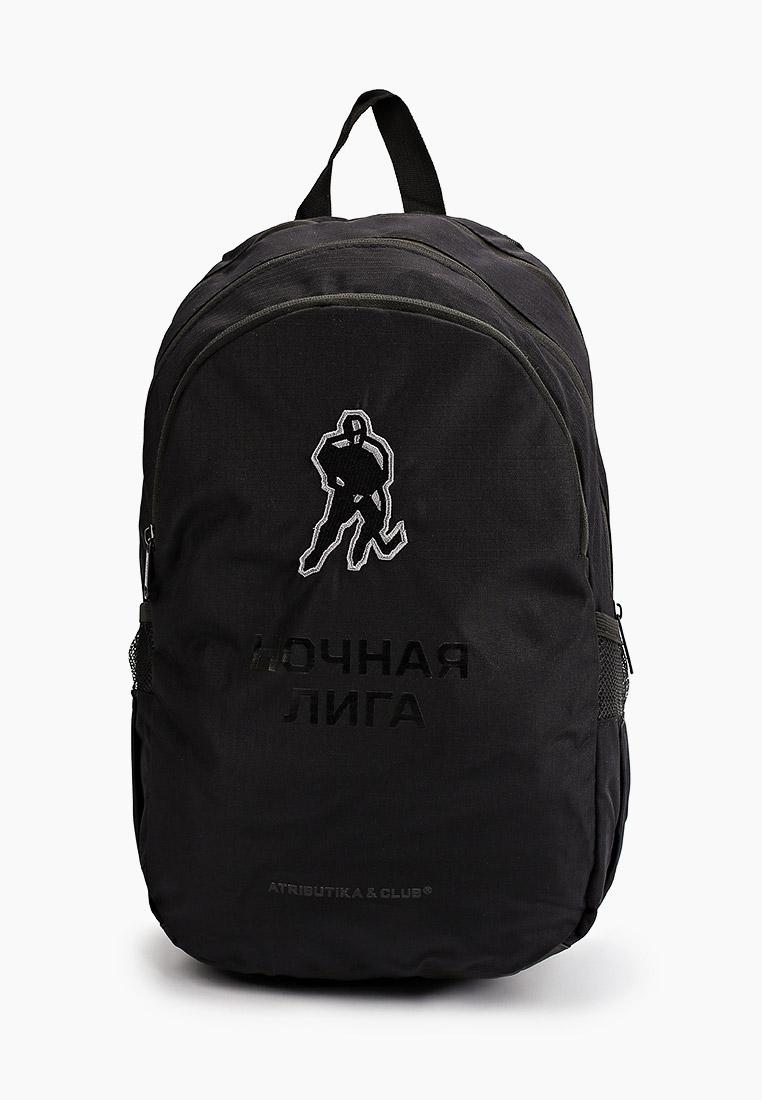 Спортивный рюкзак Atributika & Club™ 940110