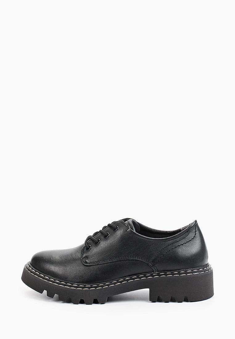 Женские ботинки Tamaris (Тамарис) 1-1-23742-27