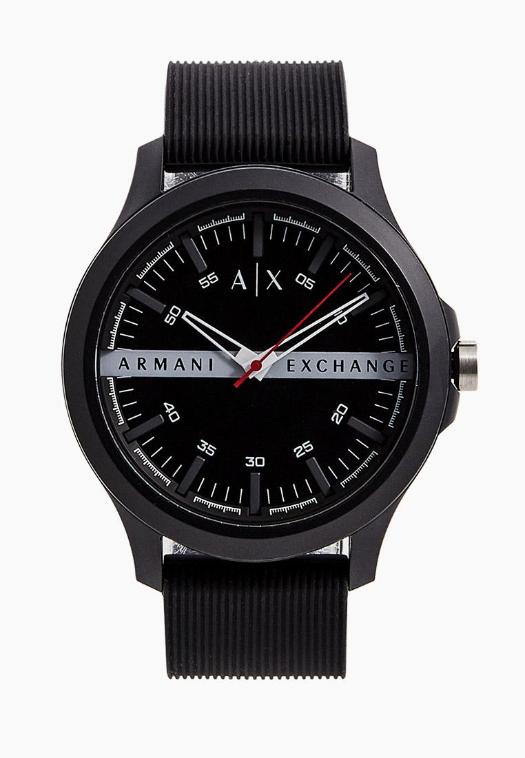 Мужские часы Armani Exchange AX2420