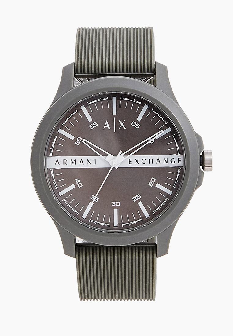 Мужские часы Armani Exchange AX2423
