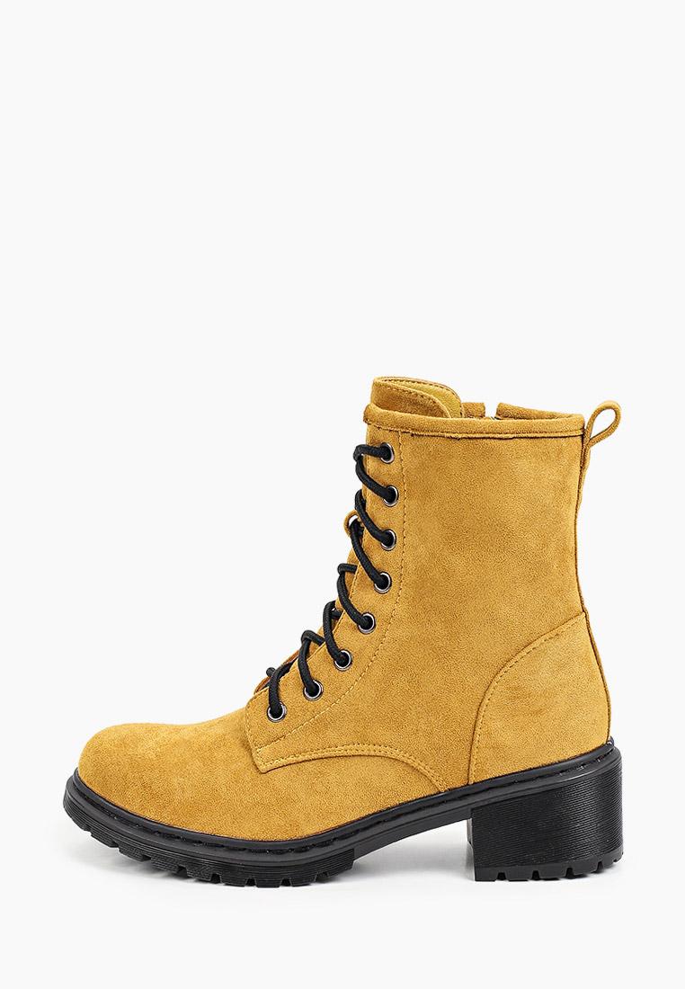 Женские ботильоны Ideal Shoes F98-1898