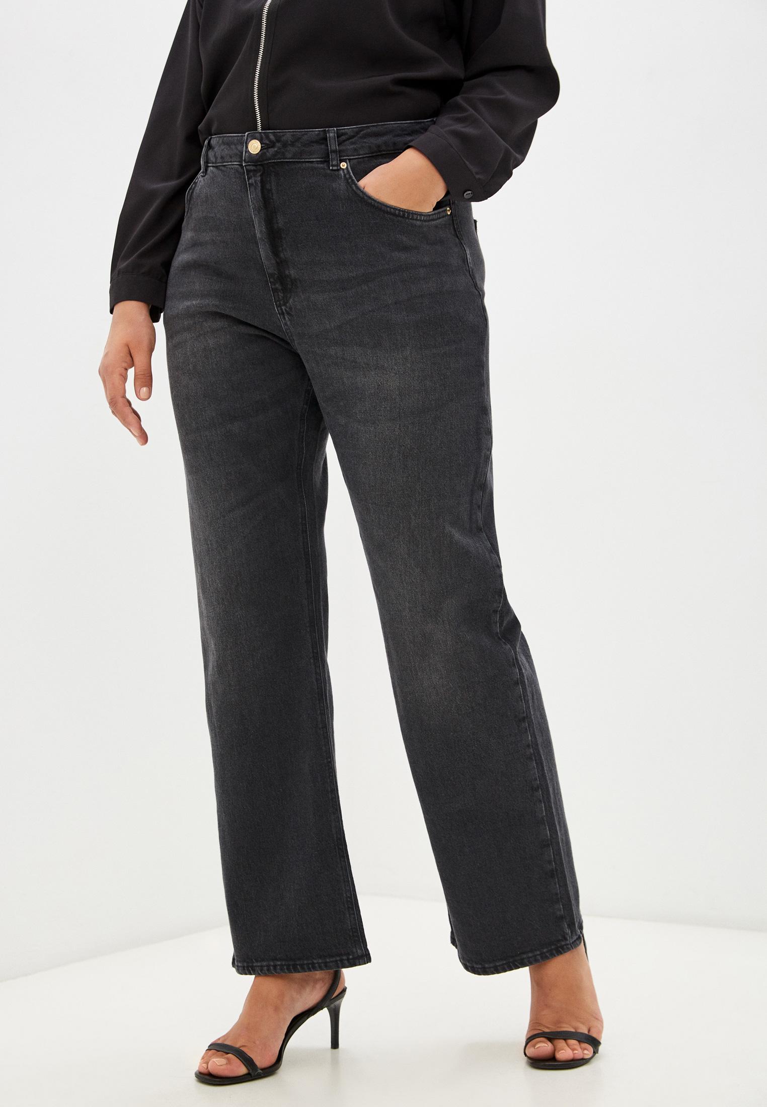 Прямые джинсы Vero Moda Curve 10256728