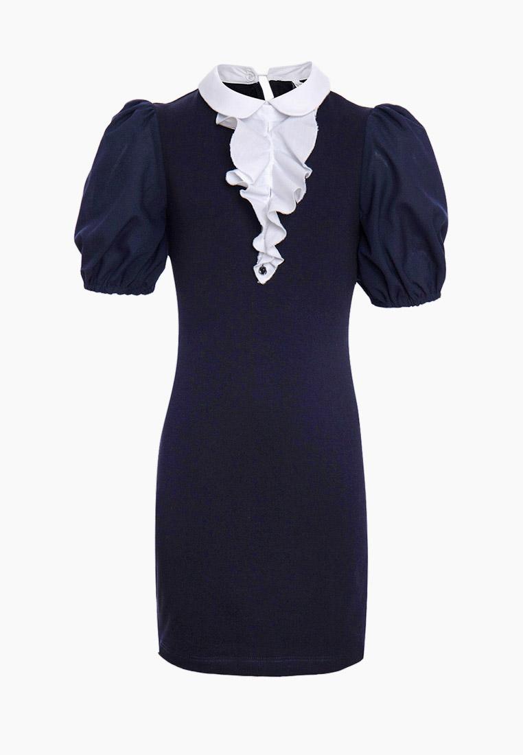 Повседневное платье Nota Bene 212213937-29