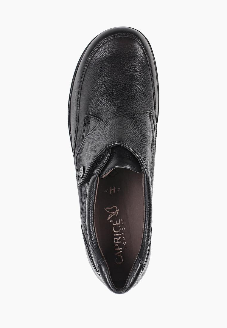 Женские ботинки Caprice 9-9-24651-27: изображение 4
