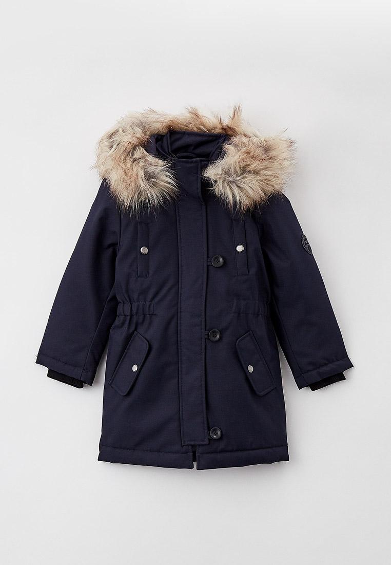 Куртка Kids Only 15245678