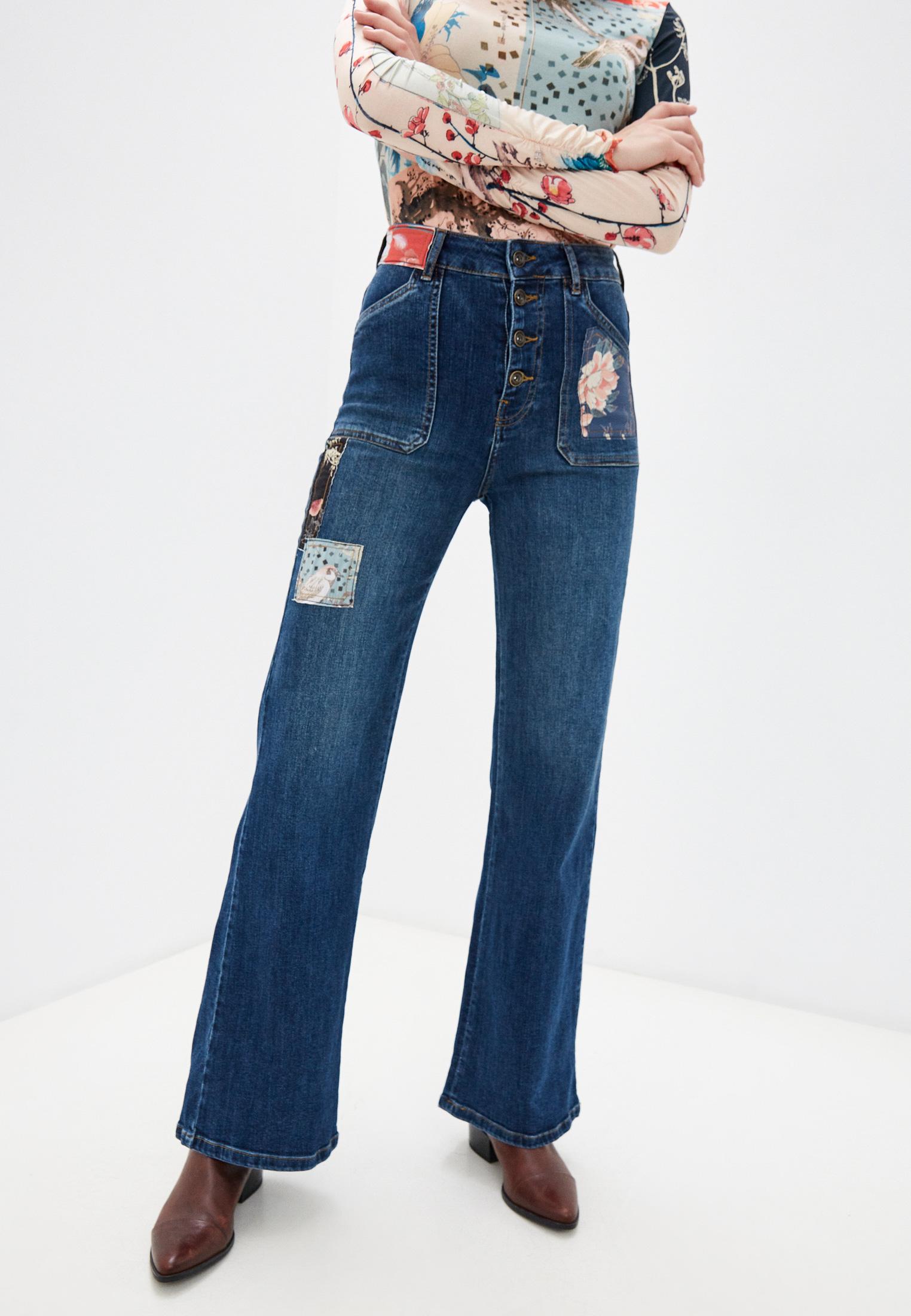 Широкие и расклешенные джинсы Desigual (Дезигуаль) 21WWDD03