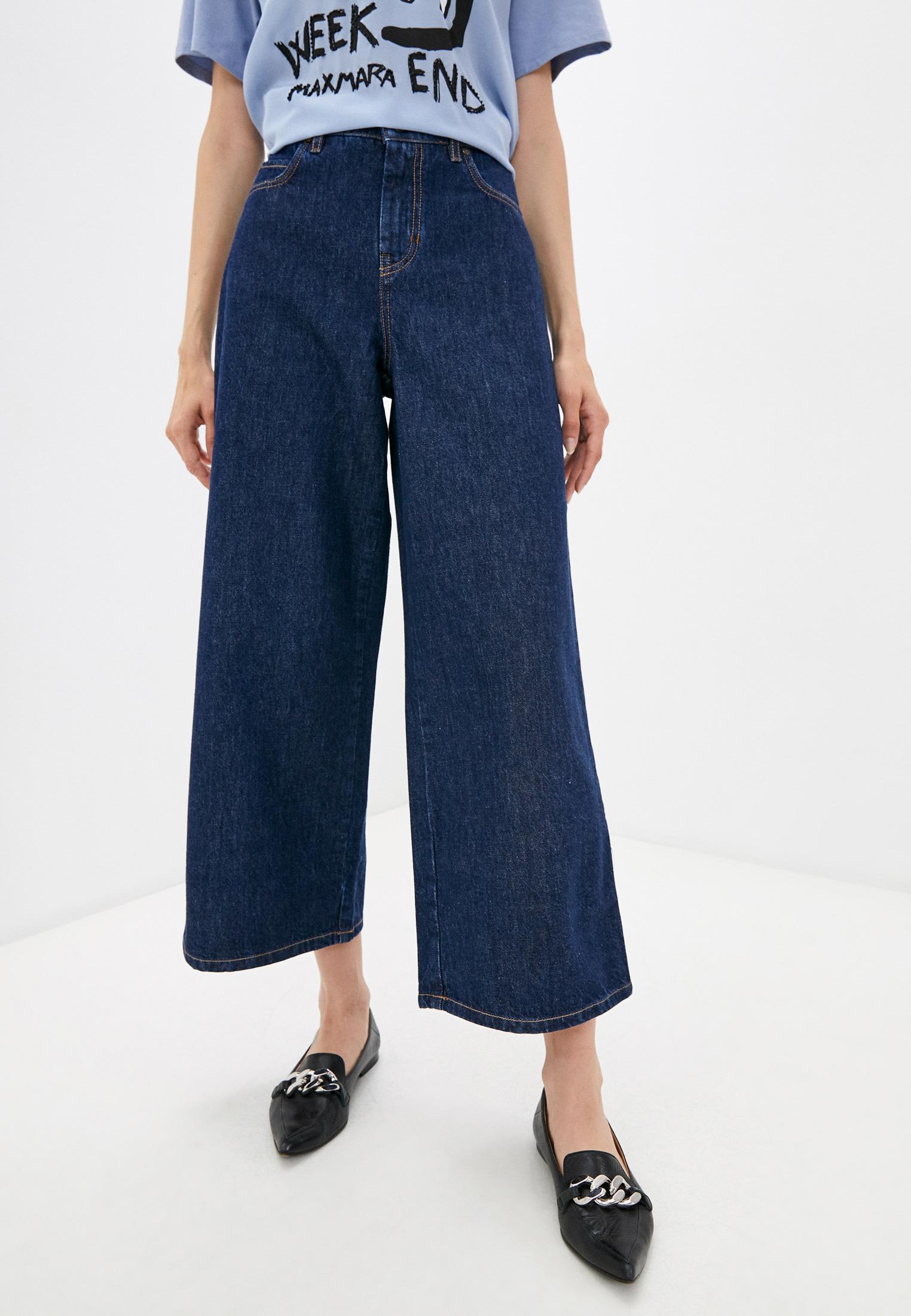 Широкие и расклешенные джинсы Weekend Max Mara Джинсы Weekend Max Mara