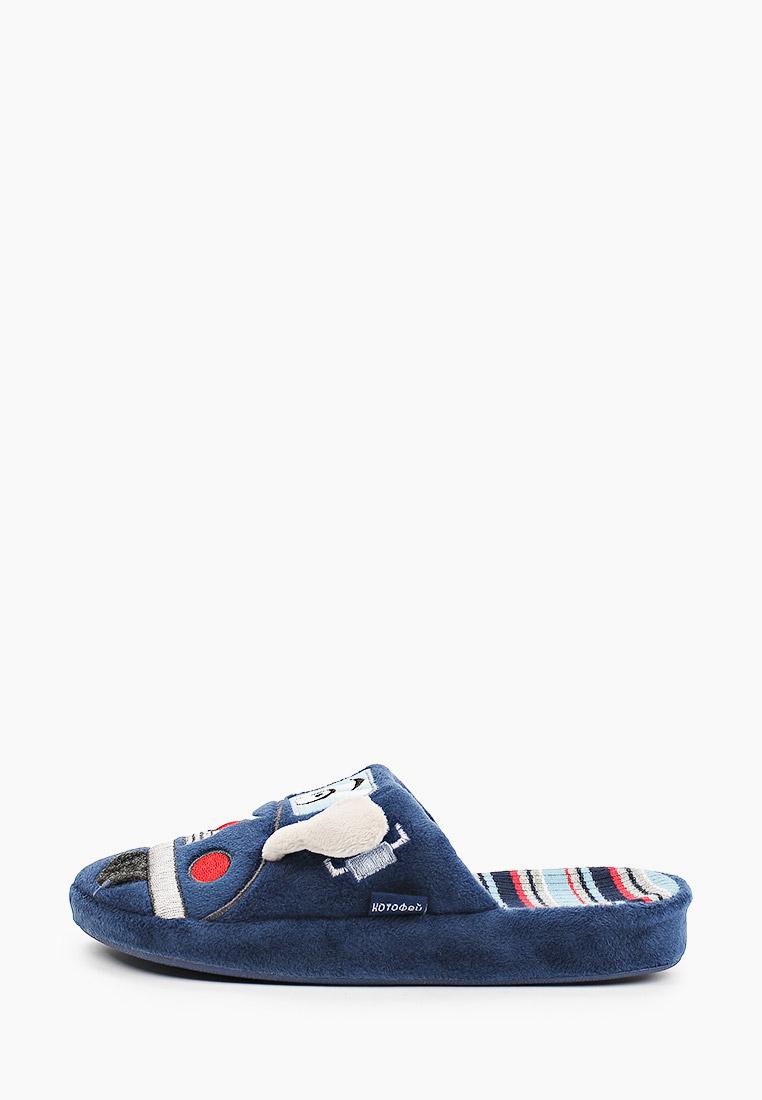 Домашняя обувь для мальчиков Котофей Тапочки Котофей