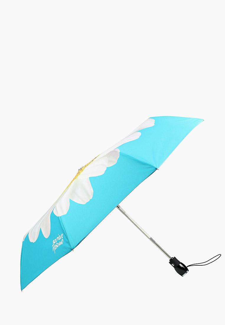 Зонт Boutique Moschino 7006-opencloseP: изображение 2