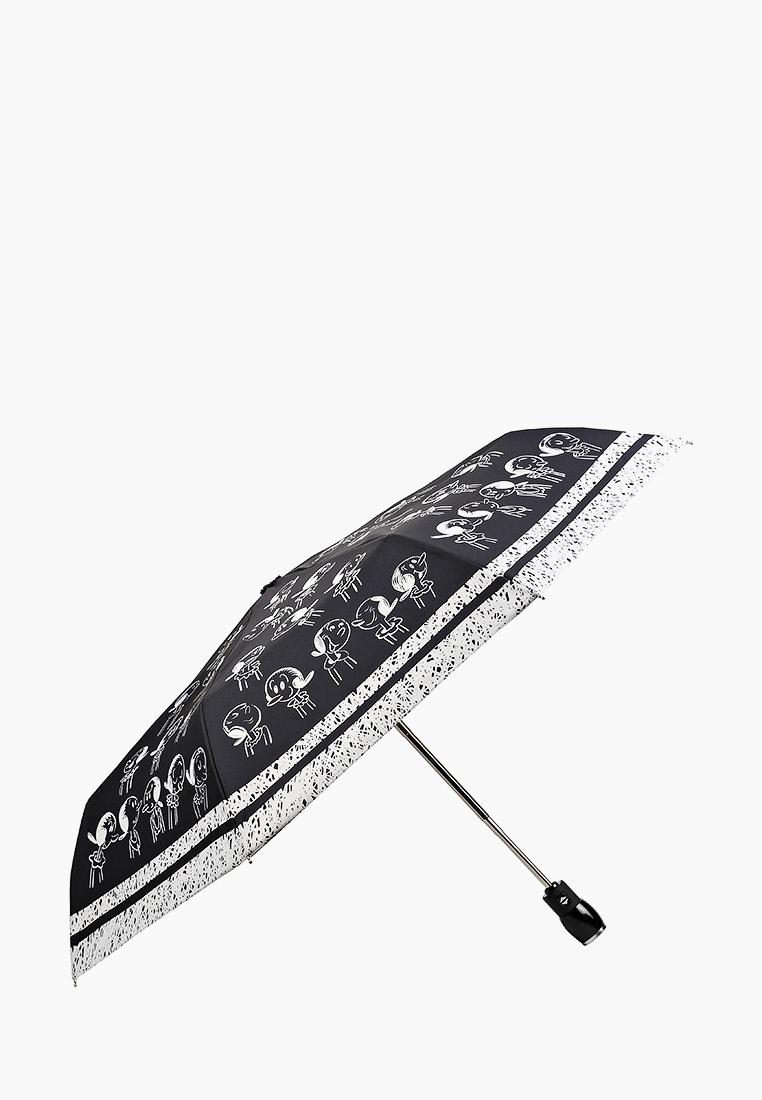 Зонт Boutique Moschino 7803-opencloseA: изображение 8