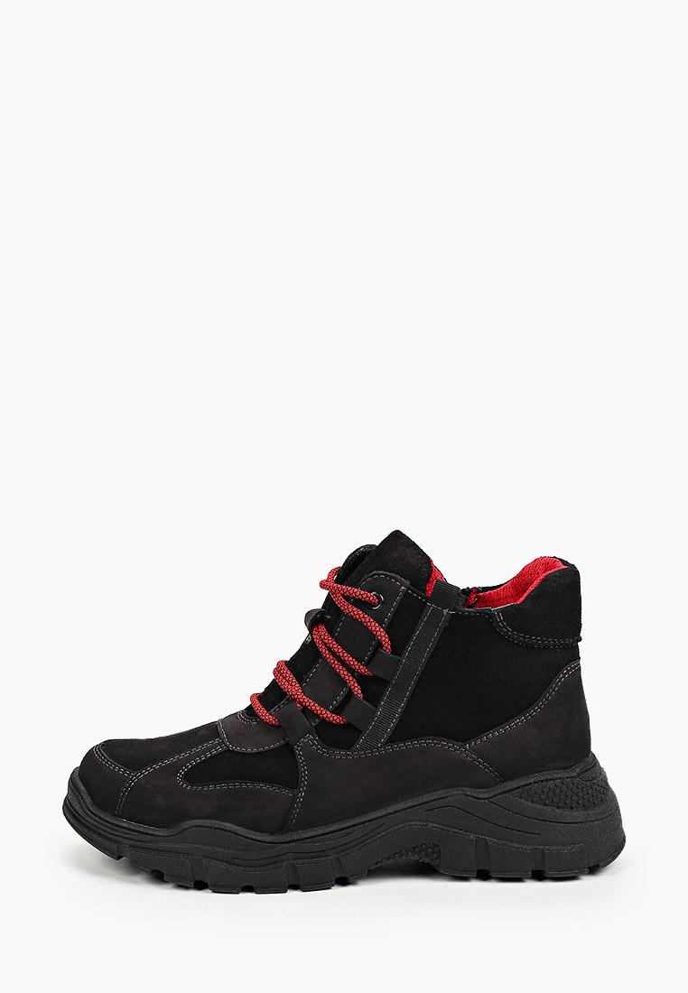 Ботинки для мальчиков Marko (Марко) 62537