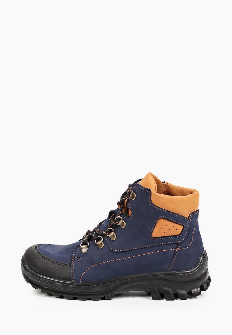 Ботинки для мальчиков Marko (Марко) 62176