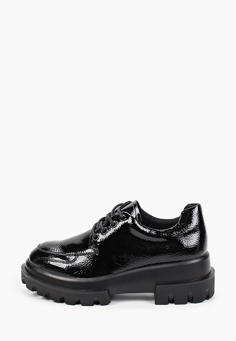 Ботинки для девочек Ulёt TD-2020-2-1