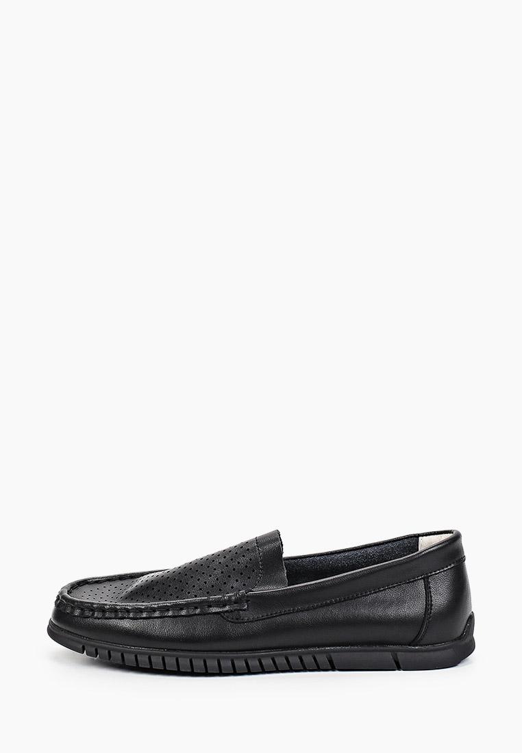 Обувь для мальчиков Ulёt TD336-15