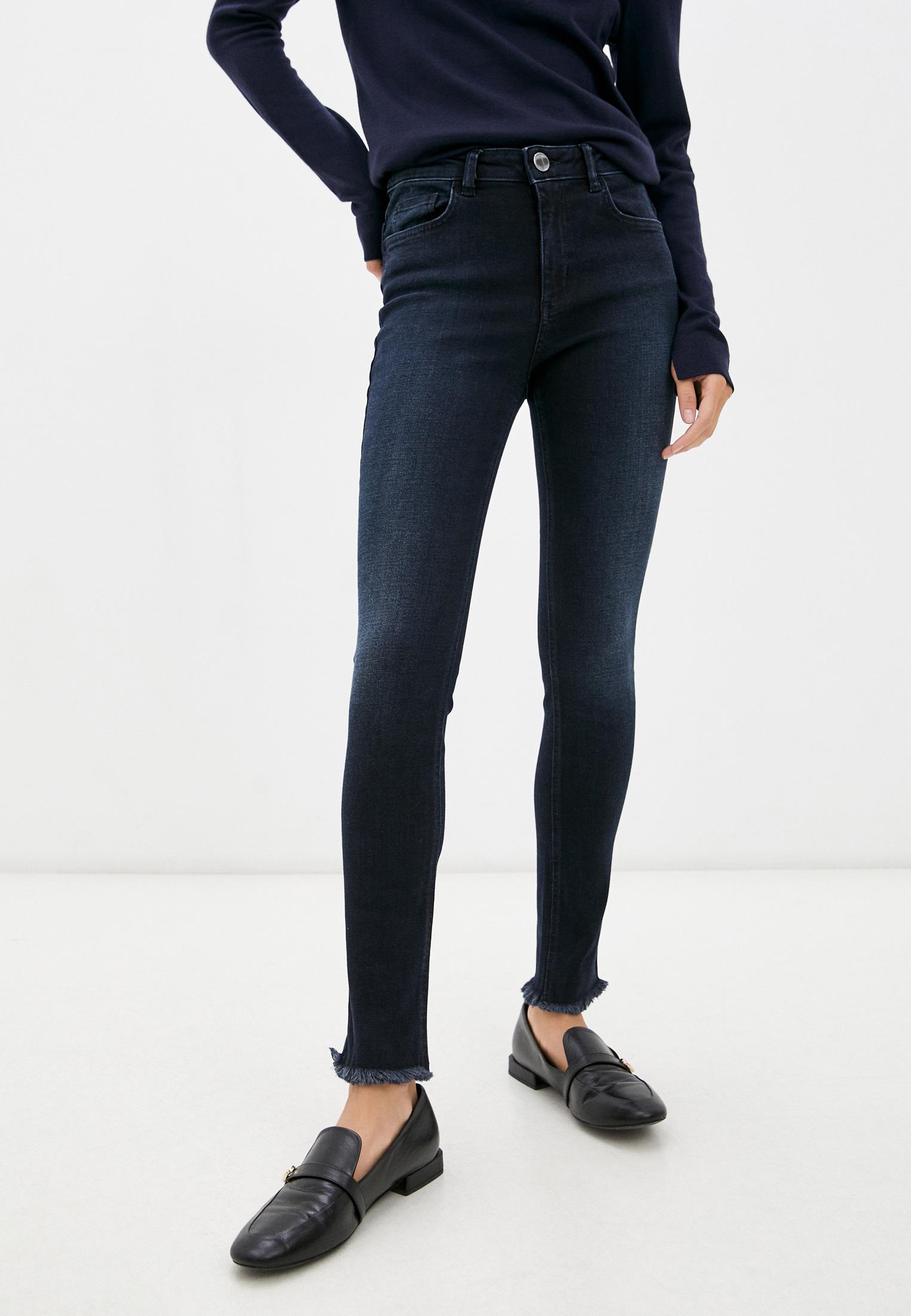 Зауженные джинсы Max Mara Leisure 31860116