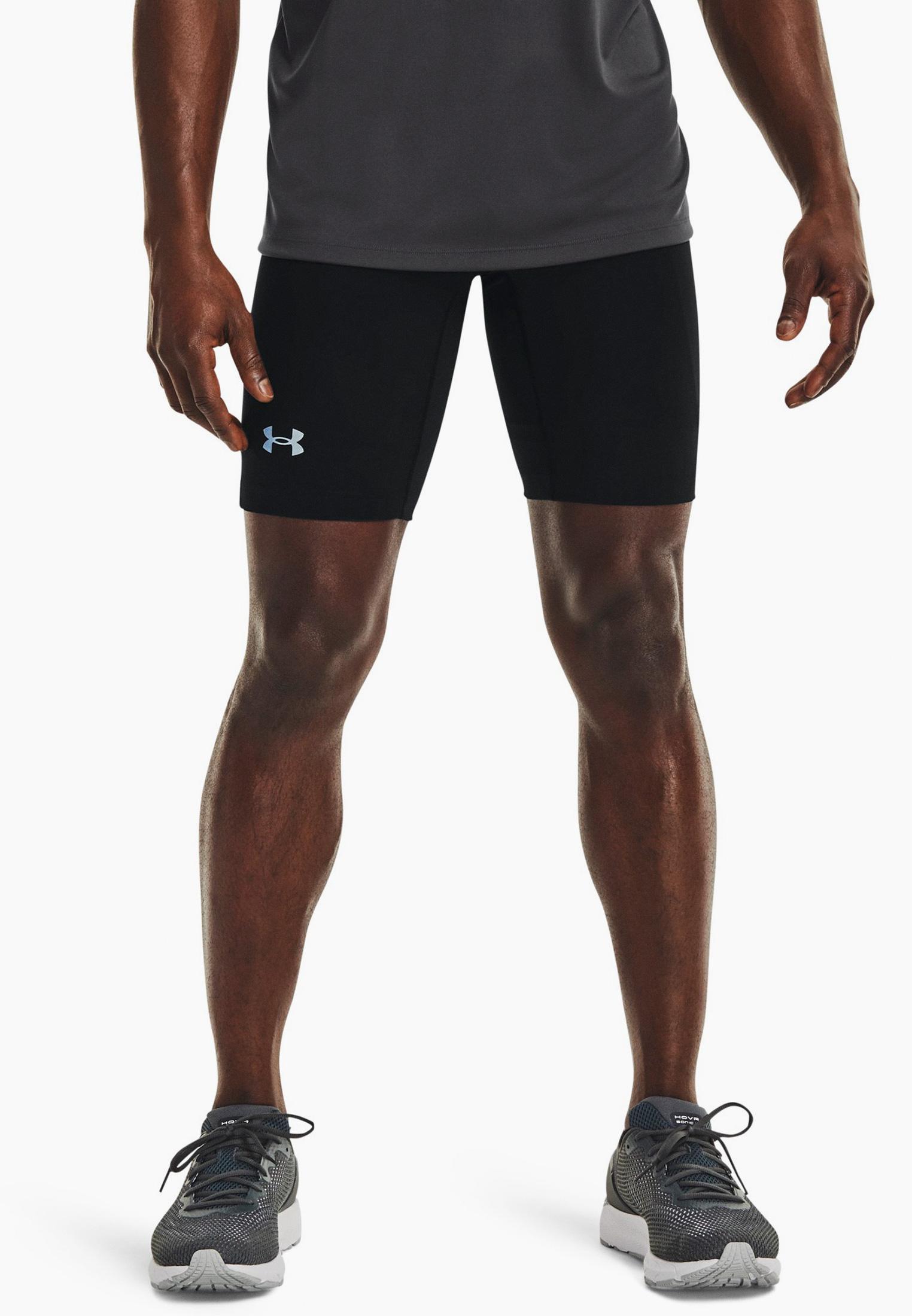 Мужские спортивные шорты Under Armour 1367939