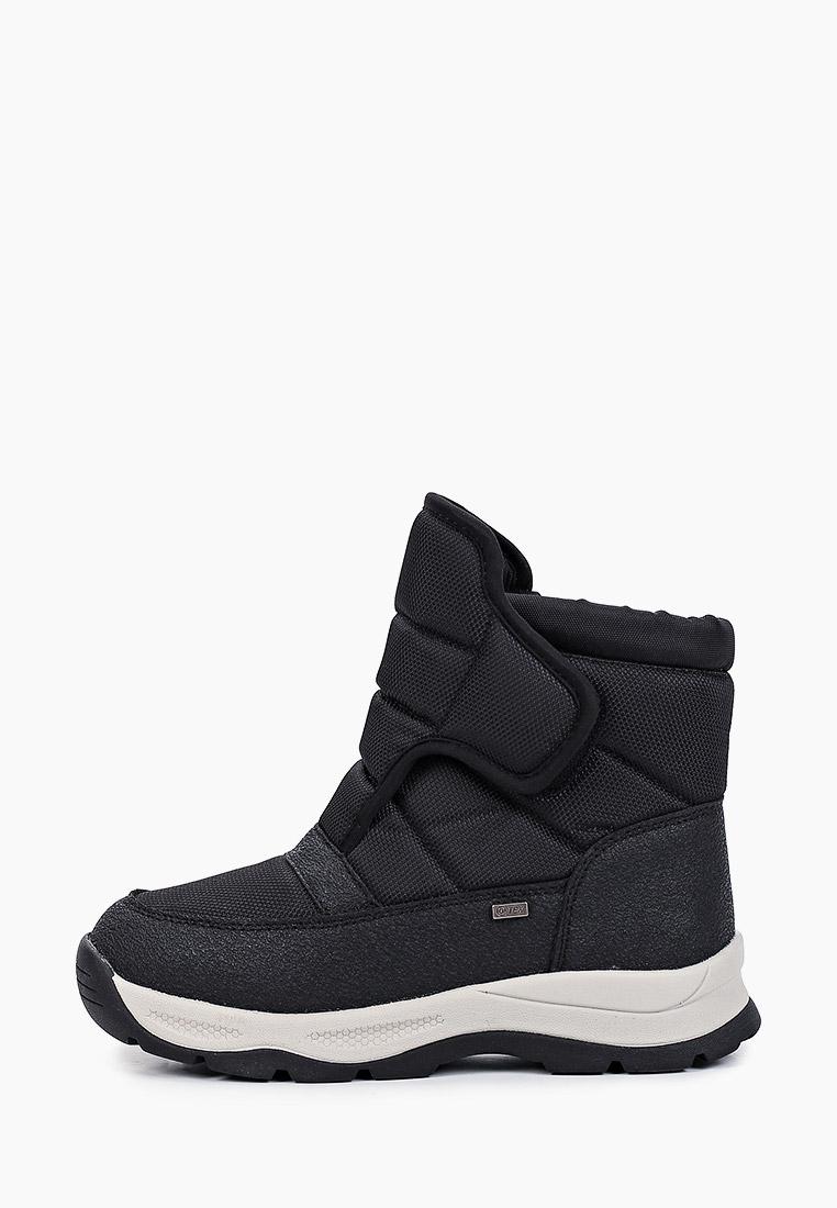 Ботинки для мальчиков Antilopa AL 3105