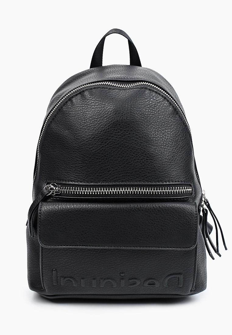 Городской рюкзак Desigual (Дезигуаль) 21WAKP16