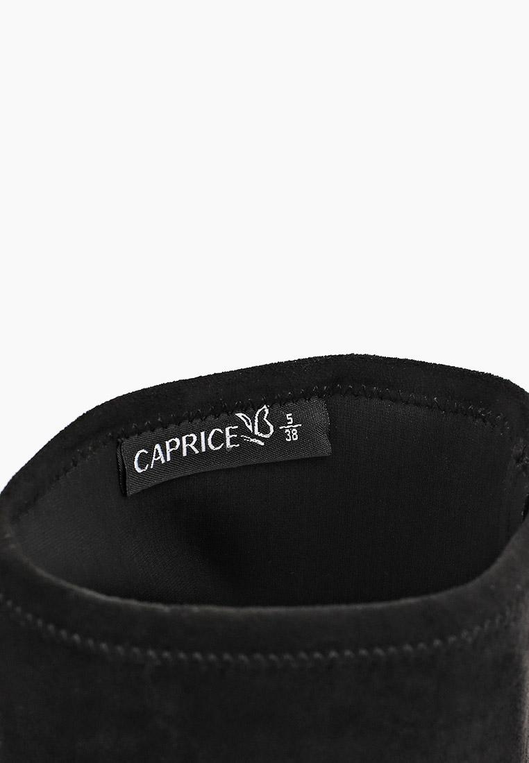 Женские сапоги Caprice 9-9-25512-27: изображение 6