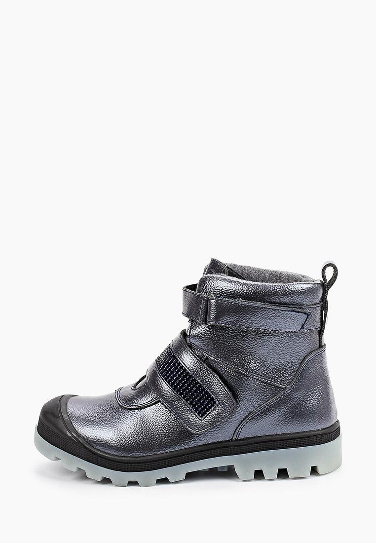 Ботинки для девочек Kakadu Ботинки Kakadu