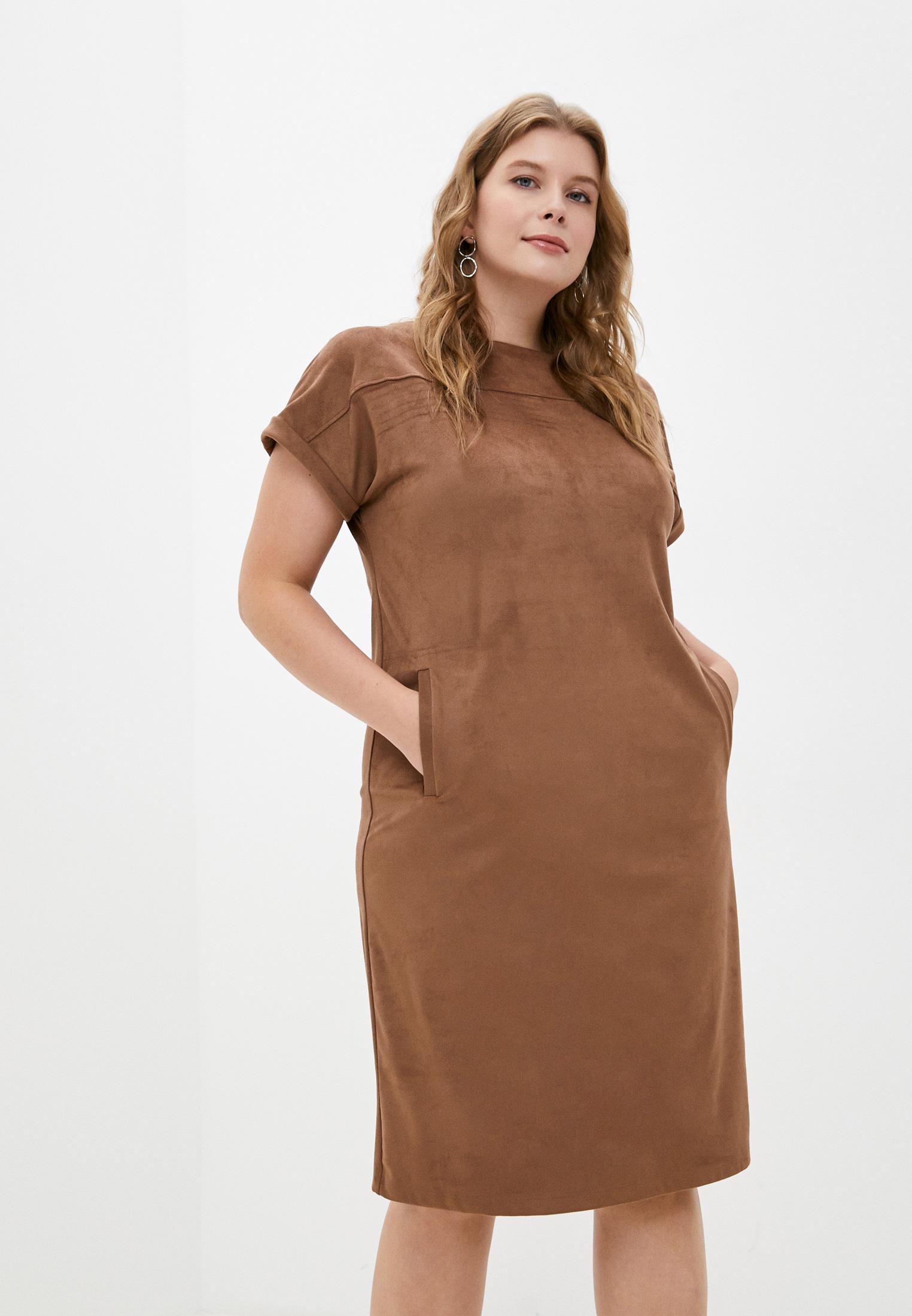 Повседневное платье Marina Rinaldi Sport 5623011