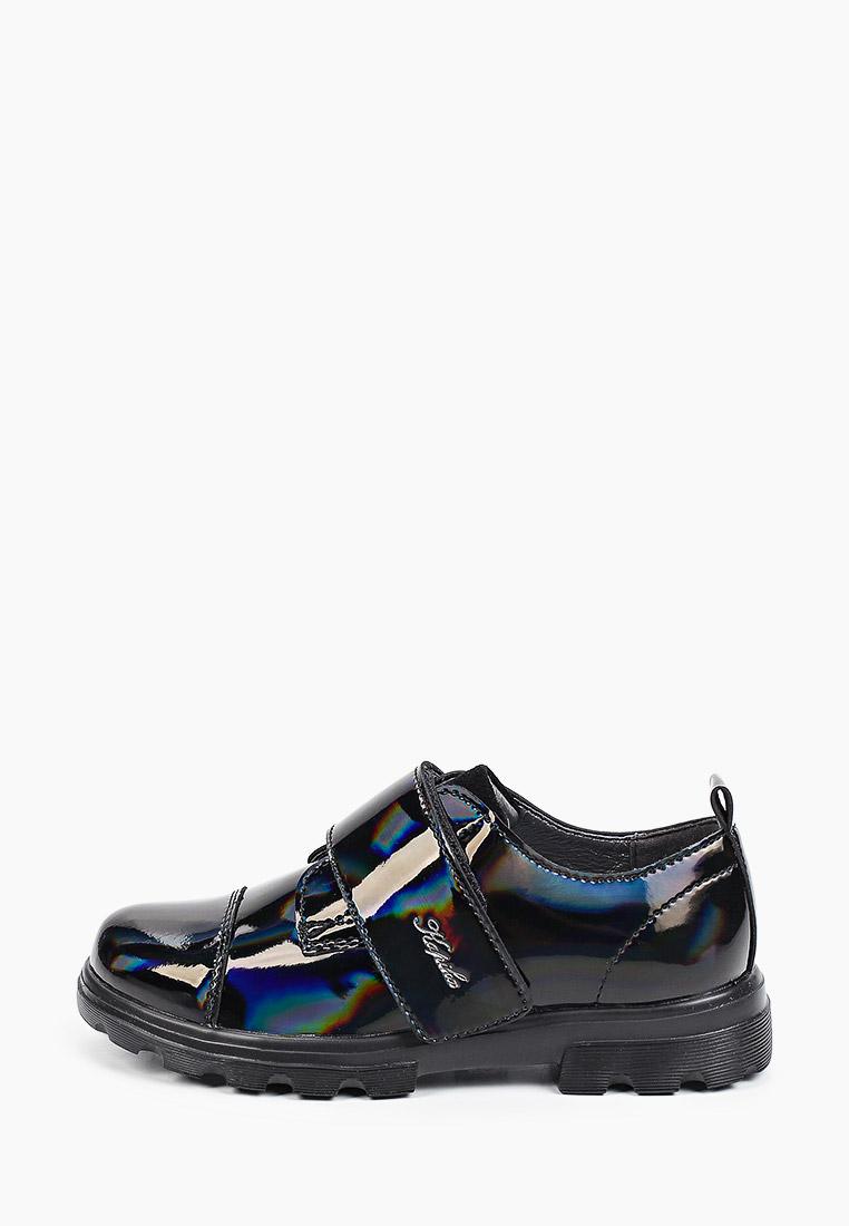 Ботинки для девочек Kapika 23720к-1