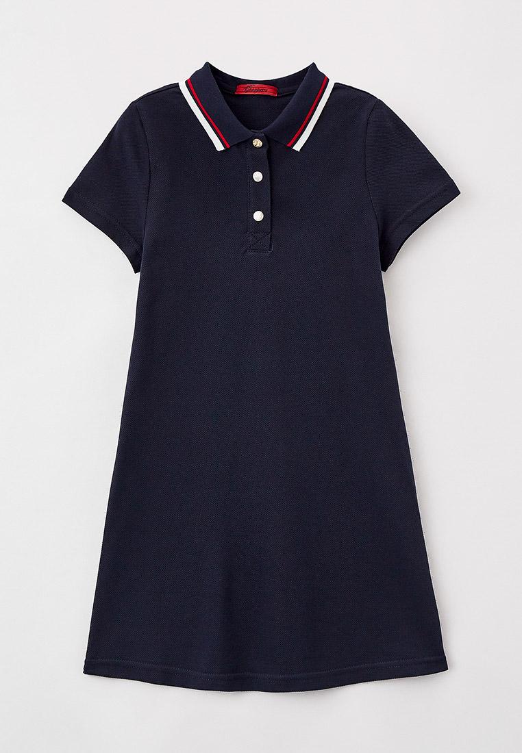 Повседневное платье Choupette 490.31