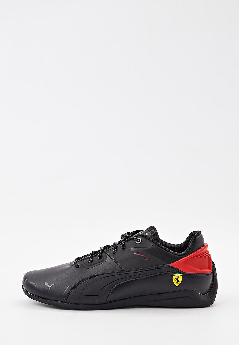 Мужские кроссовки Puma (Пума) 306864