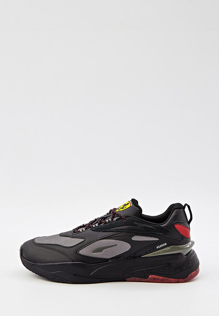 Мужские кроссовки Puma (Пума) 306980