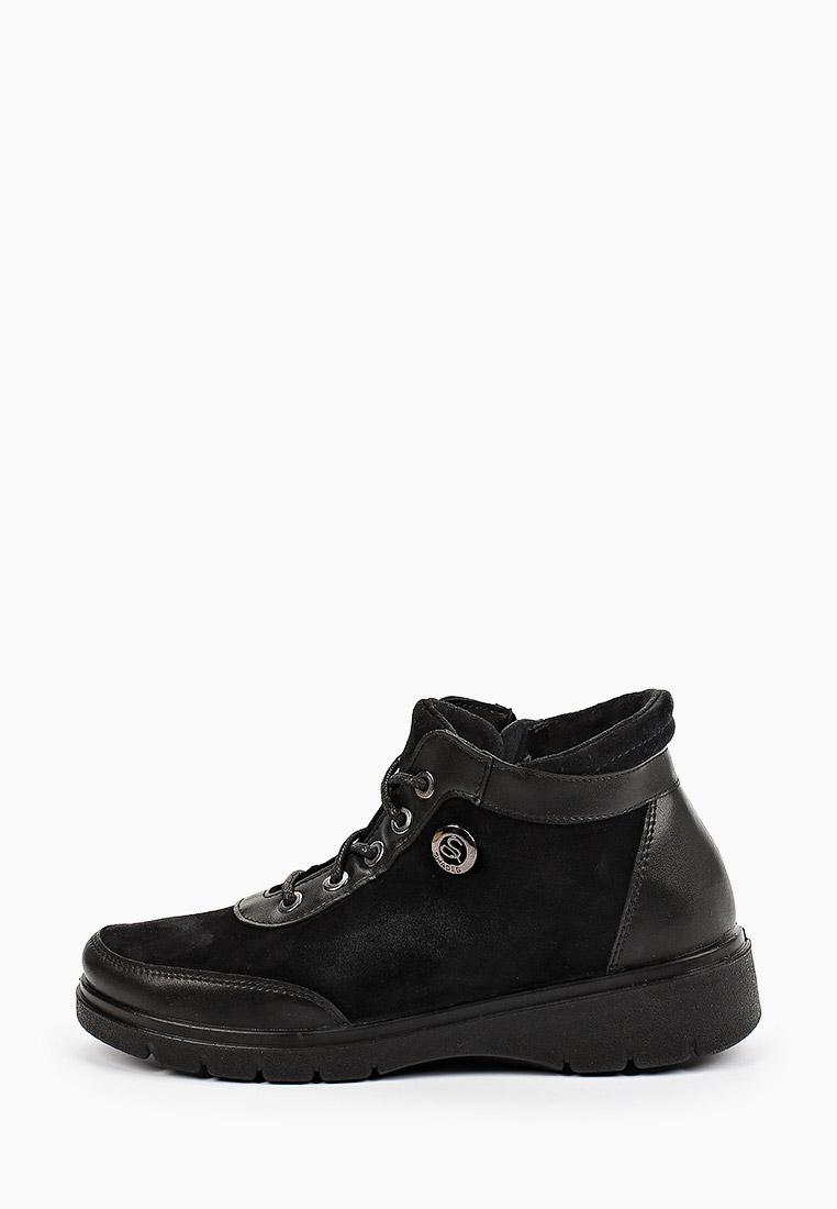 Женские ботинки Юничел 4B3231