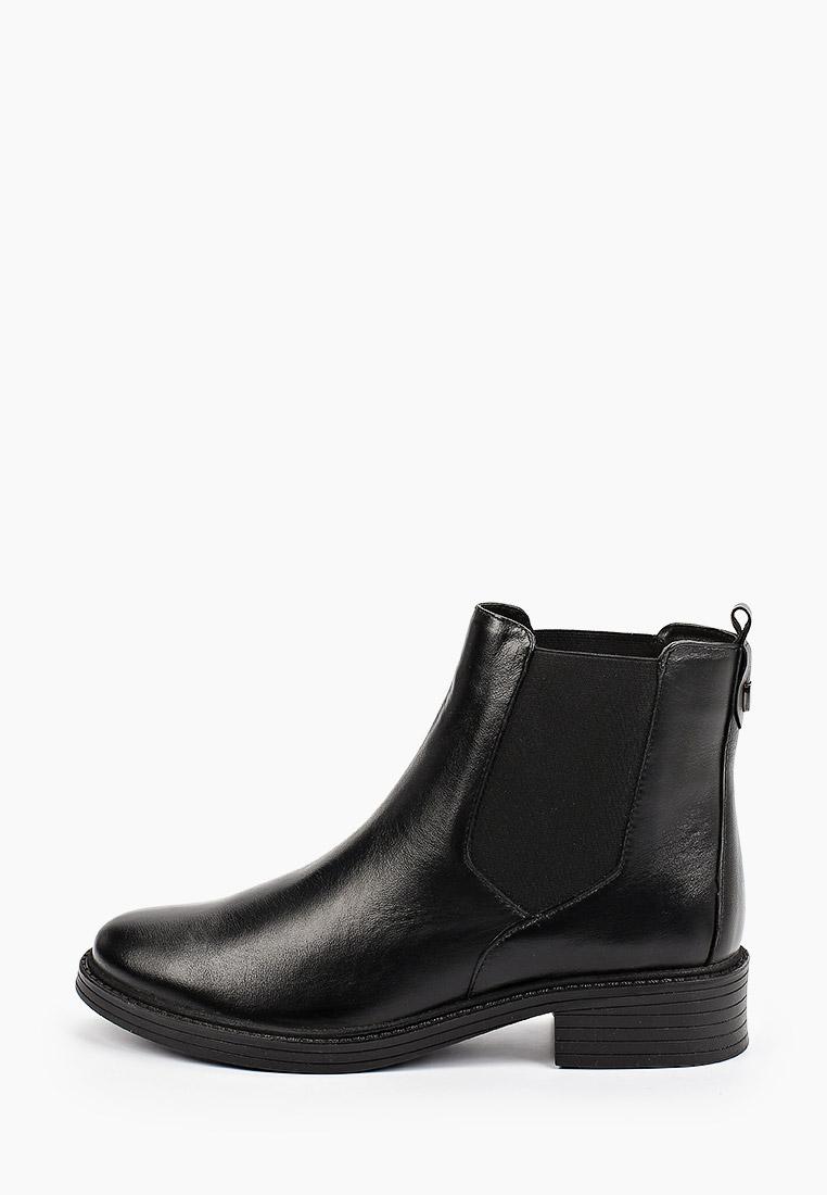 Женские ботинки Юничел 5D4321
