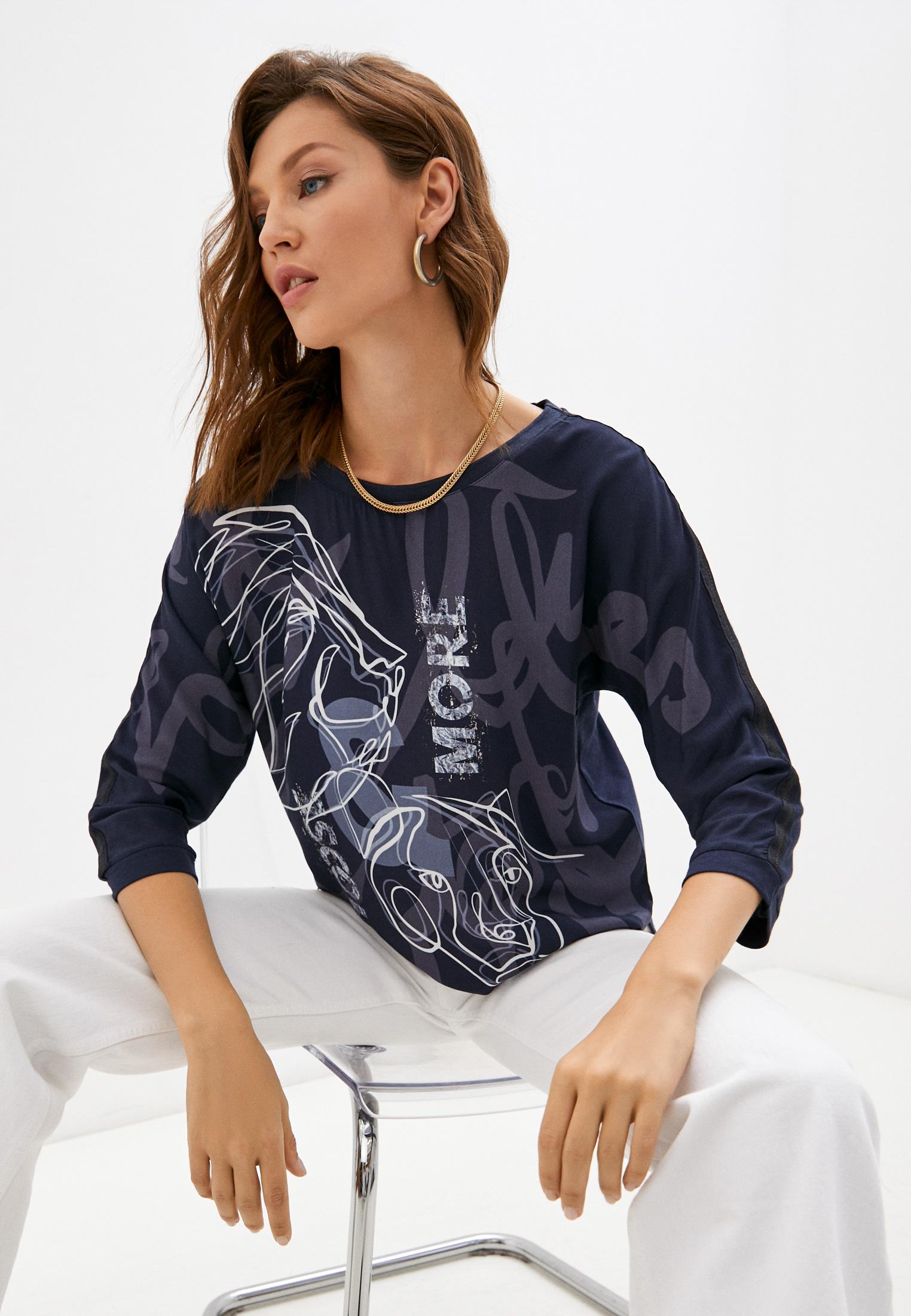 Блуза Betty & Co 2437/3219: изображение 1
