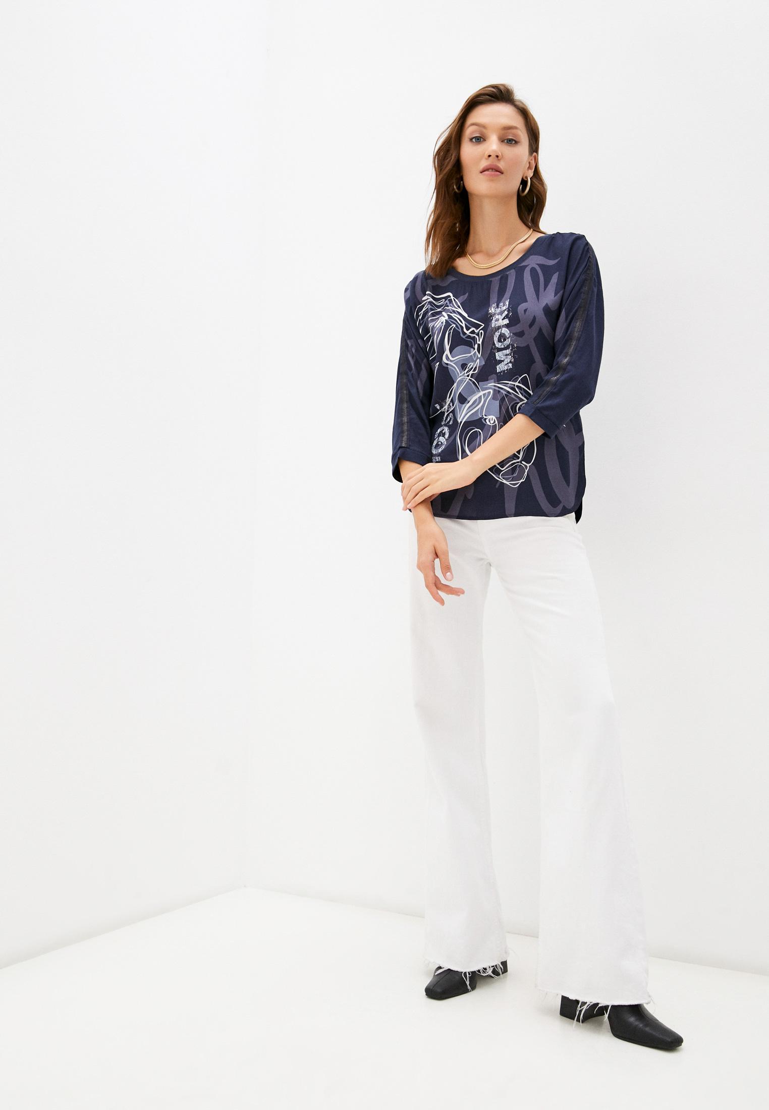 Блуза Betty & Co 2437/3219: изображение 2