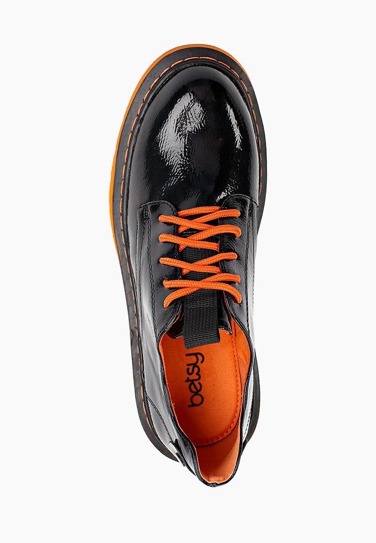 Женские ботинки Betsy (Бетси) 918019/12: изображение 4