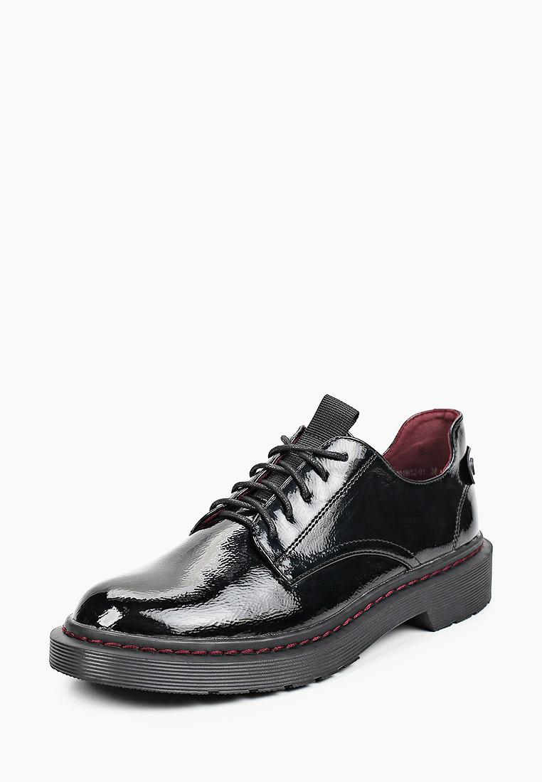 Женские ботинки Betsy (Бетси) 918019/12: изображение 7