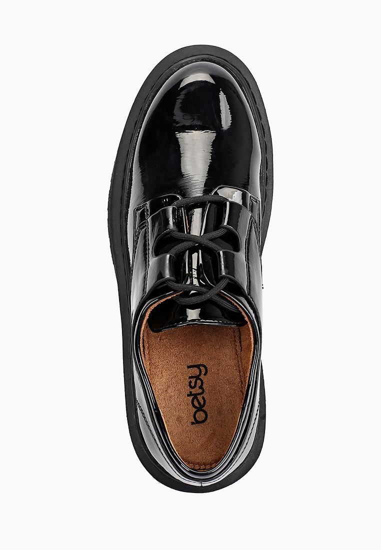 Женские ботинки Betsy (Бетси) 918019/02: изображение 4