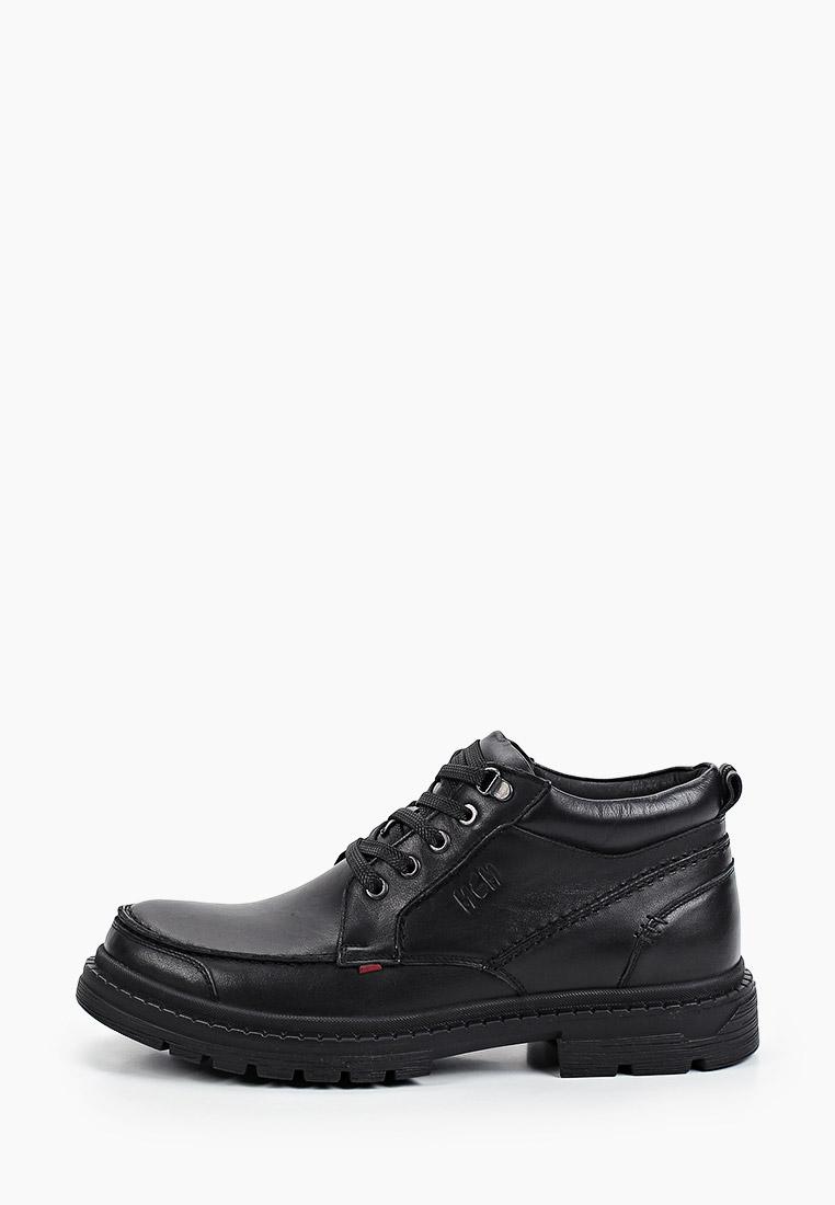 Мужские ботинки MCM 5MM.BR02383.W