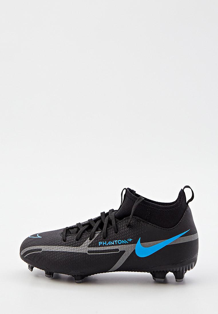Обувь для мальчиков Nike (Найк) DC0813