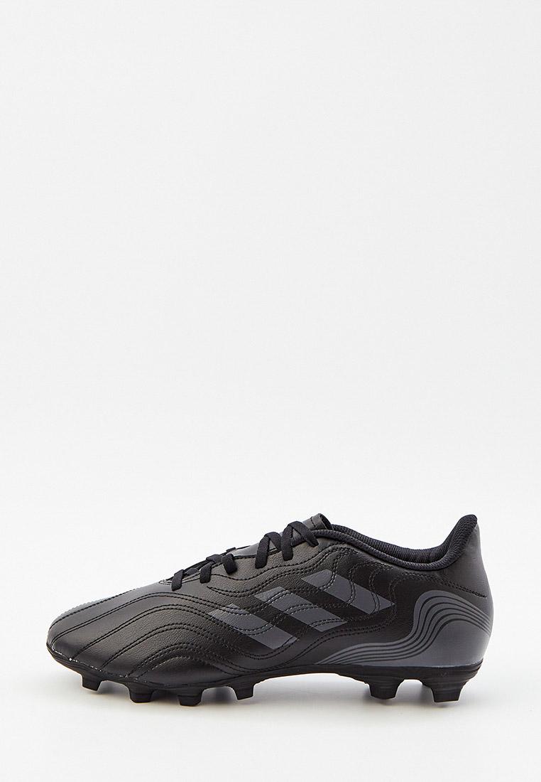 Бутсы Adidas (Адидас) FW6537