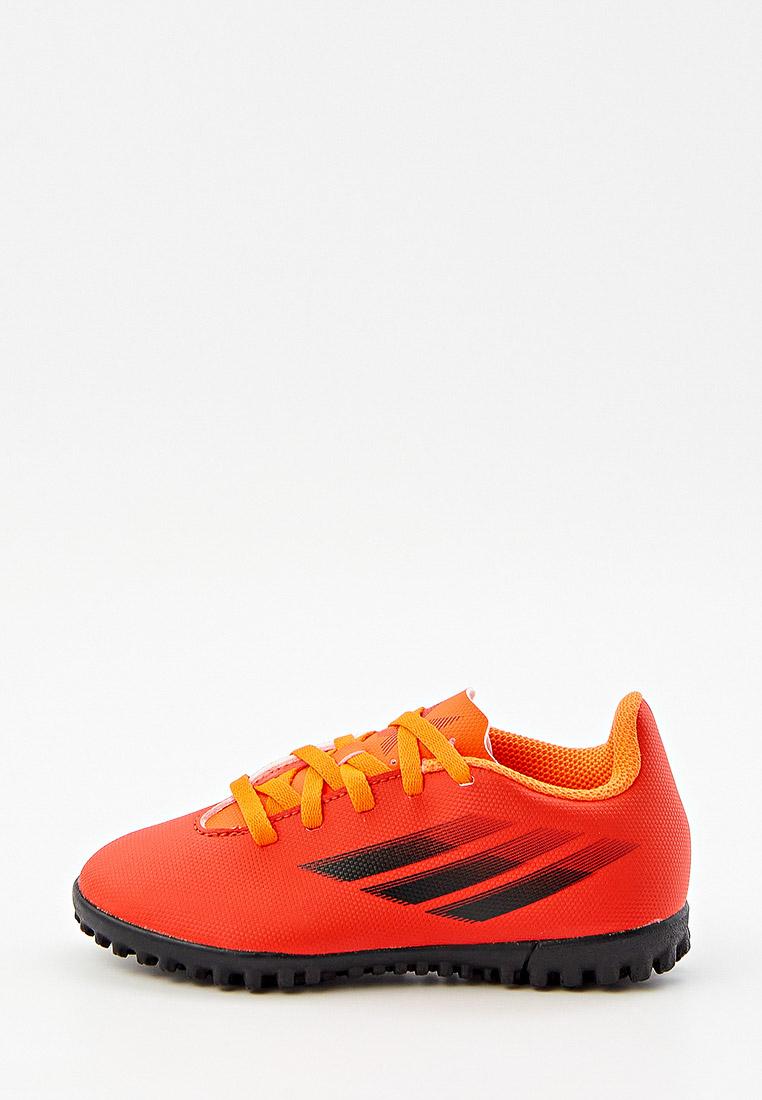 Обувь для мальчиков Adidas (Адидас) FY3327