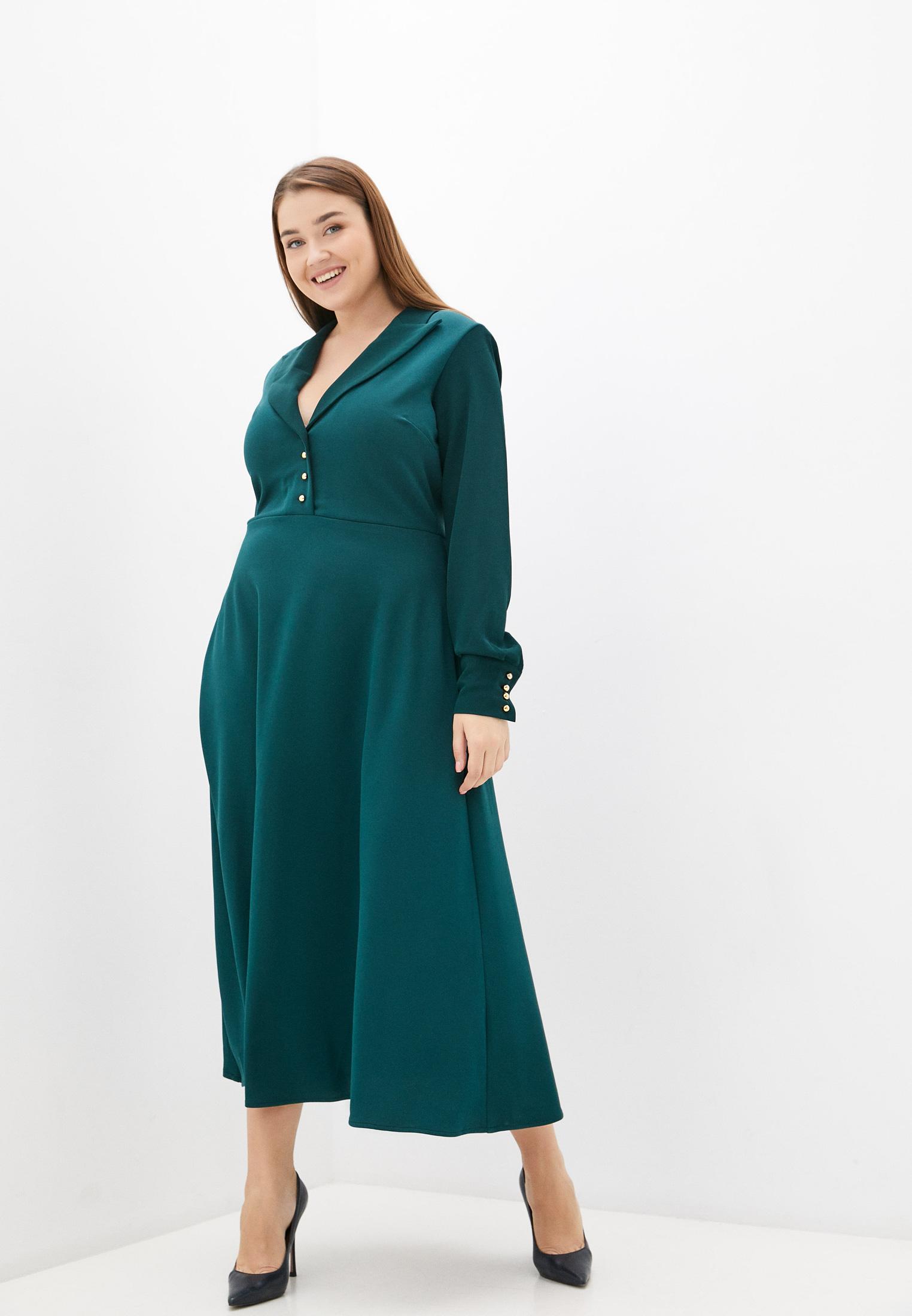 Повседневное платье Sophia TAL211229193