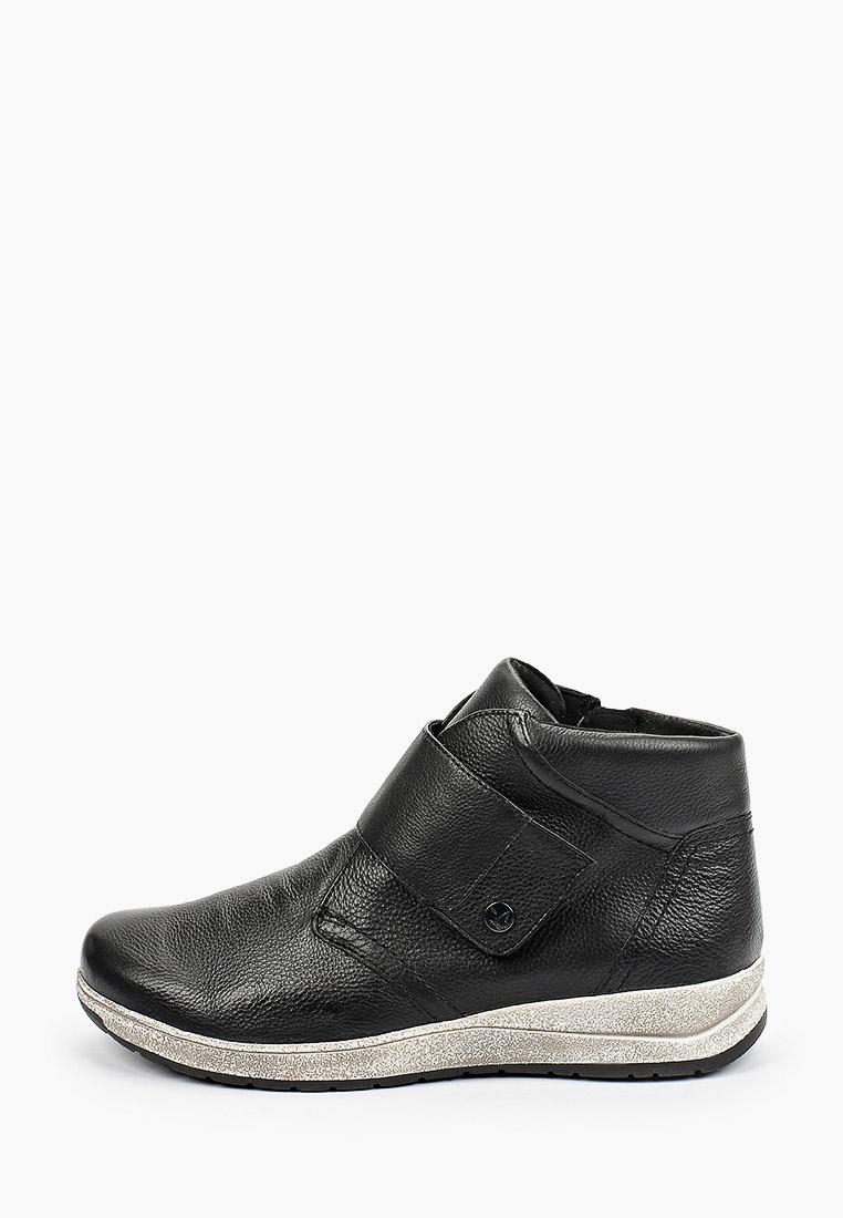 Женские ботинки Caprice 9-9-25325-27: изображение 1