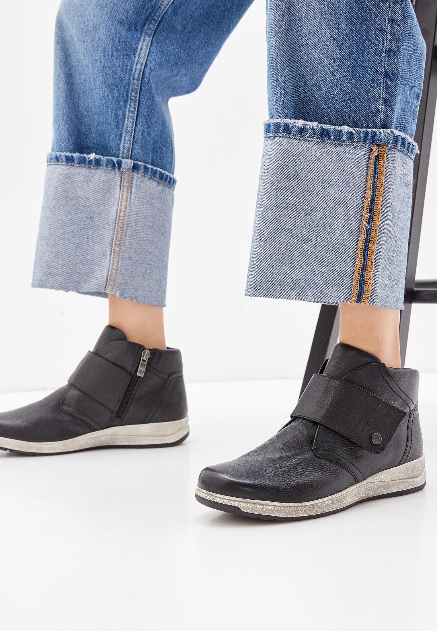 Женские ботинки Caprice 9-9-25325-27: изображение 7