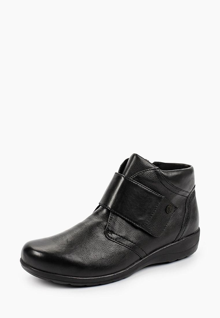 Женские ботинки Caprice 9-9-26457-27: изображение 2