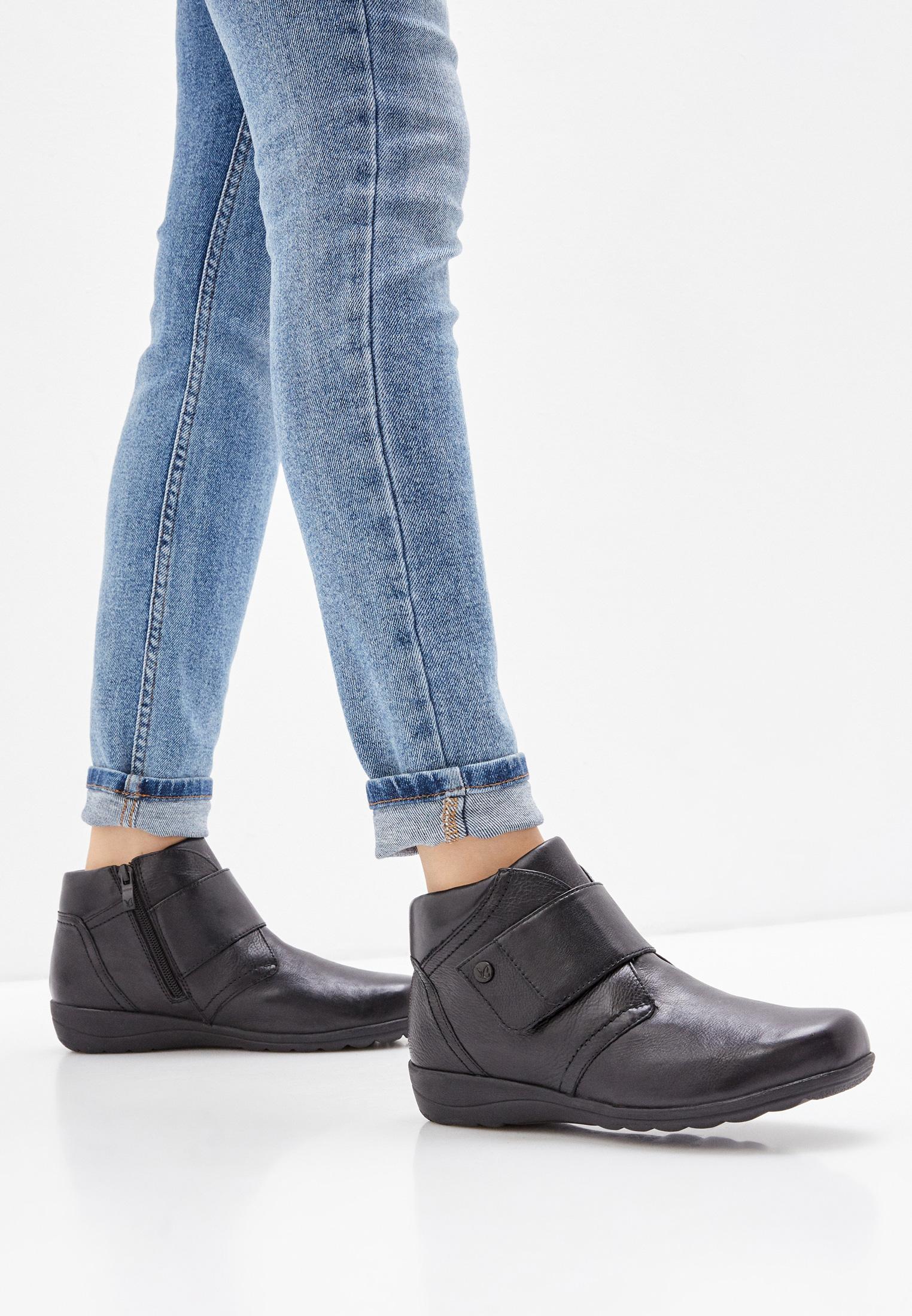 Женские ботинки Caprice 9-9-26457-27: изображение 7