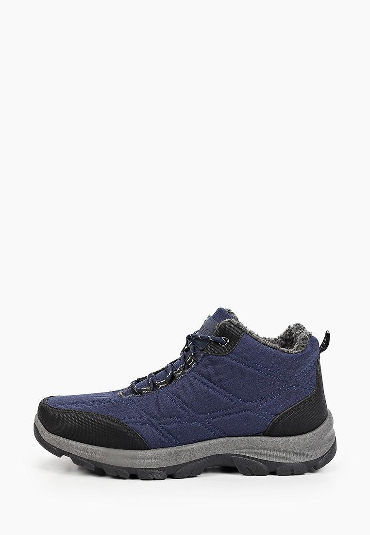Спортивные мужские ботинки Patrol (Патрол) Ботинки трекинговые Patrol
